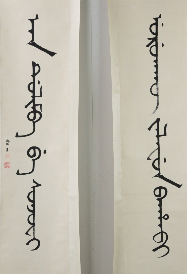 Pair of Chinese Calligraphy Signed Puyi