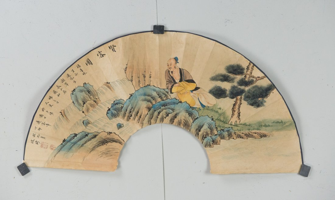 Chinese Figure & Landscape Fan Painting Signed