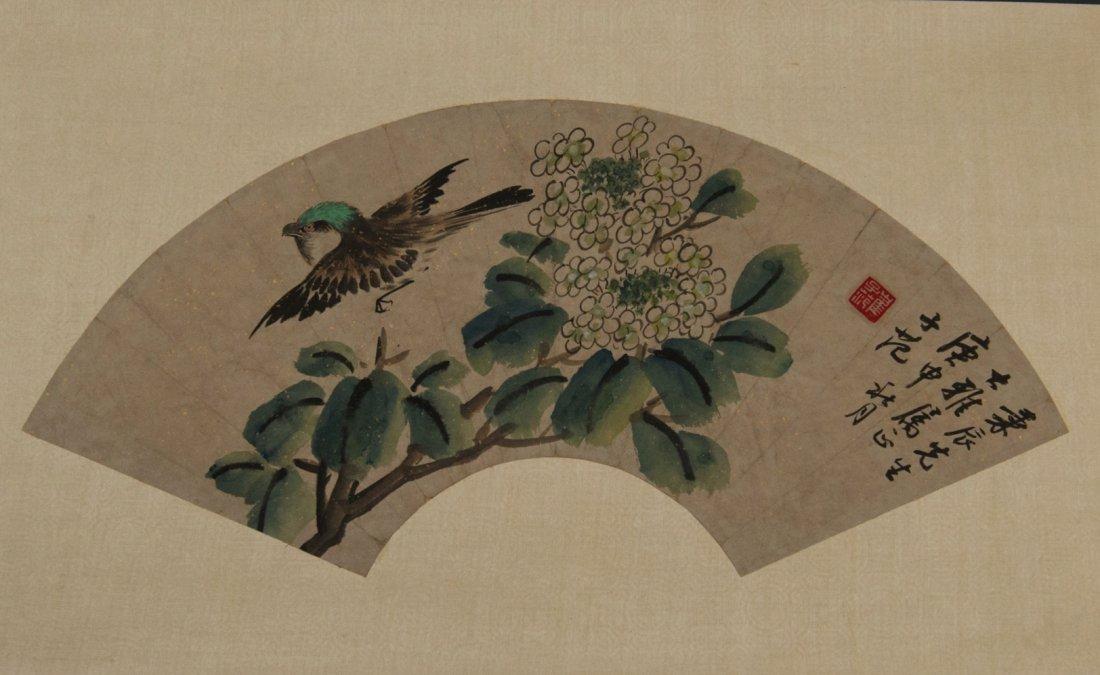 Fan Painting of Flower & Bird Signed Cui Zi Yuan