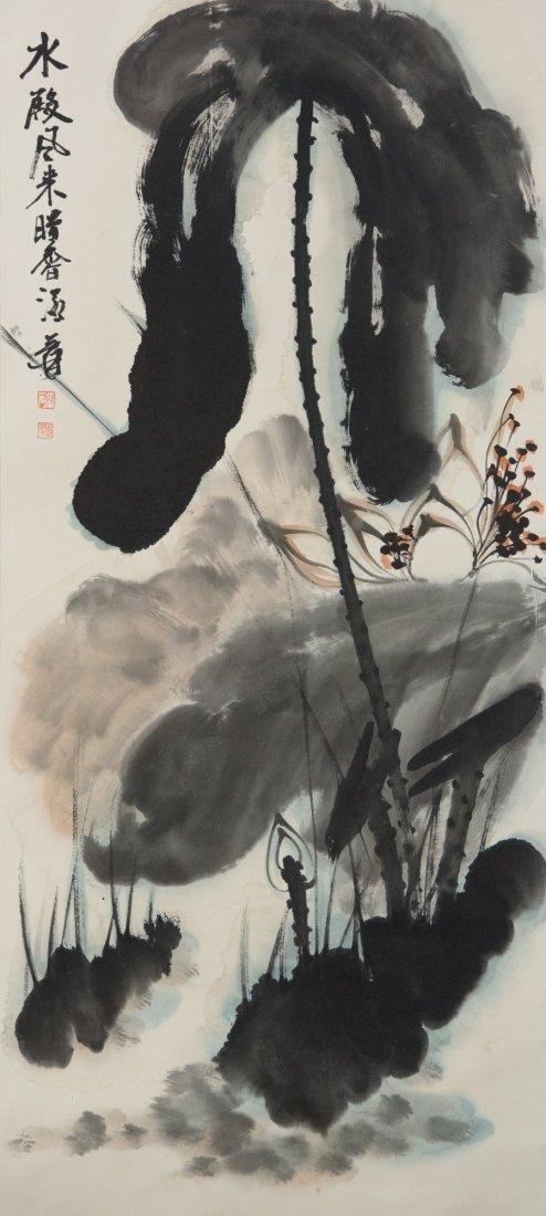 Chinese Painting Lotus Attributed to Zhang Daqian