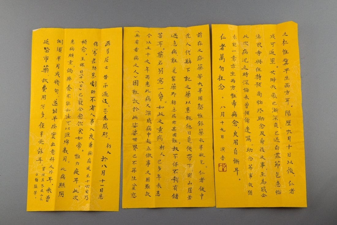 Three Pieces of Chinese Calligraphy Signed Hong Yi