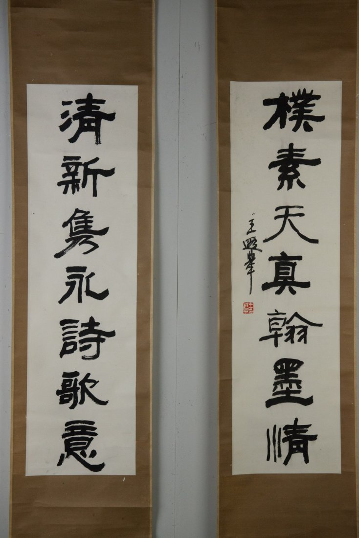 Pair of Chinese Calligraphy Signed Wang Xia Jun