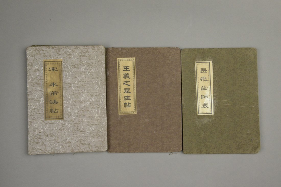 Four Chinese Calligraphy Litho Print Books Signed
