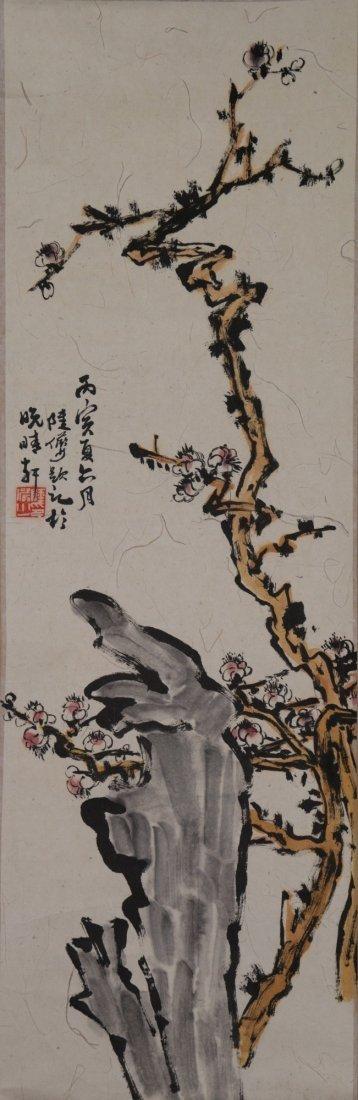Chinese Watercolour Landscape Lu Yan Shao
