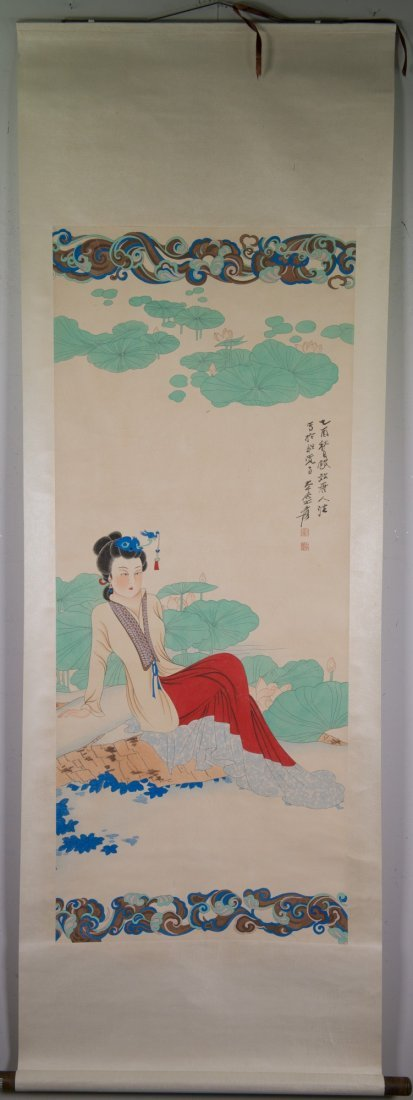 Chinese Watercolour Picture of Girl Zhang Daqian