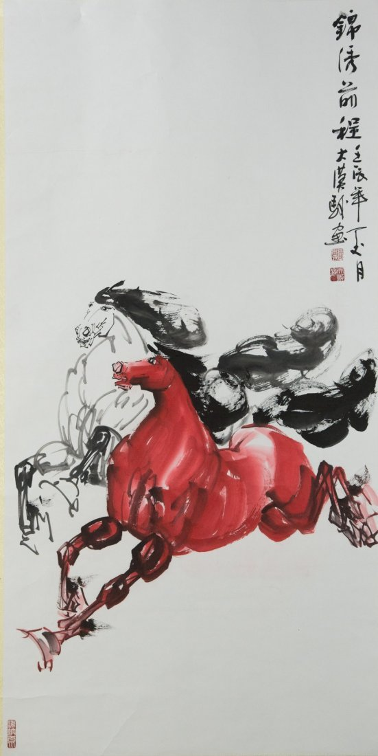 Chinese Horse Painting Signed & Sealed