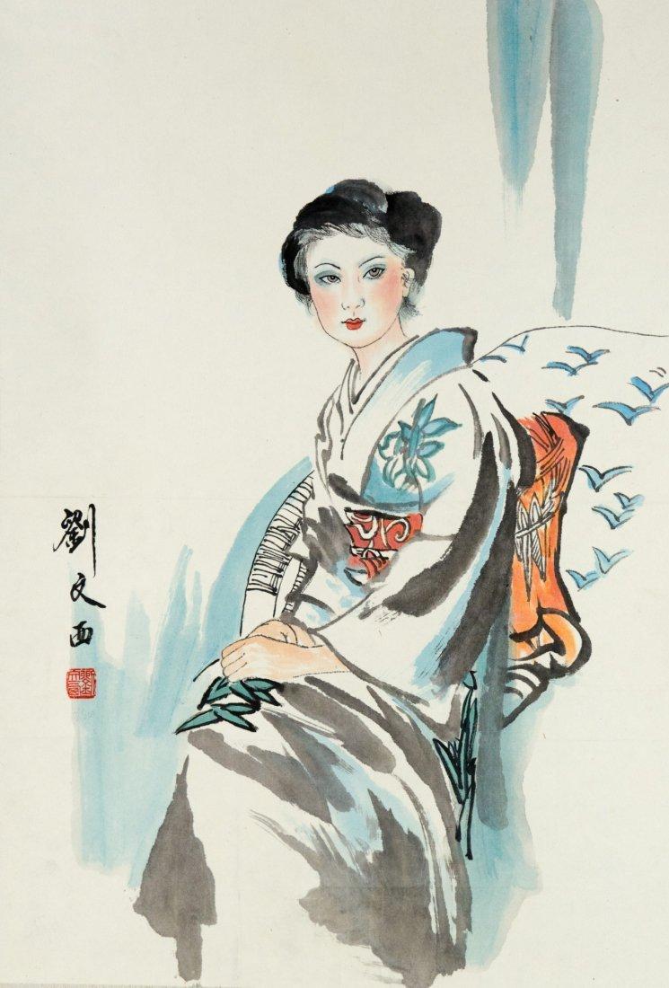 Chinese Lady Painting Liu Wenxi b1933