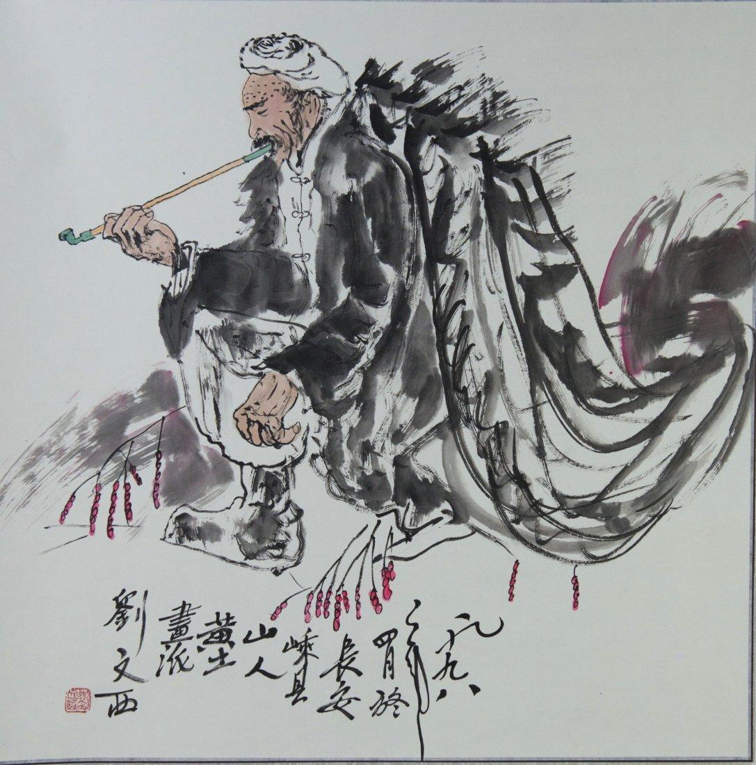 Chinese Painting of Old Man Liu Wenxi b1933