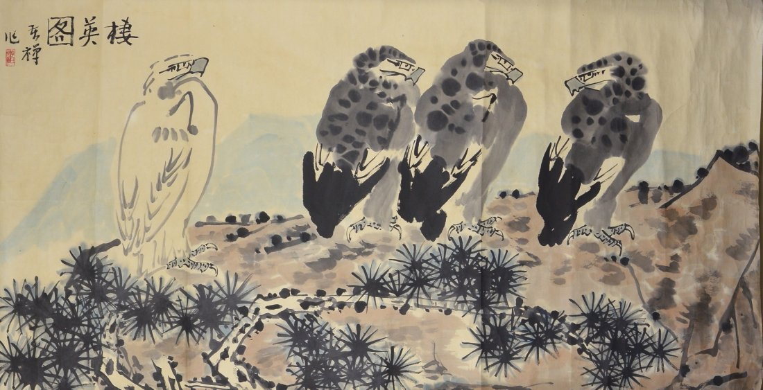 Chinese Watercolour Painting Signed Li Kuchan