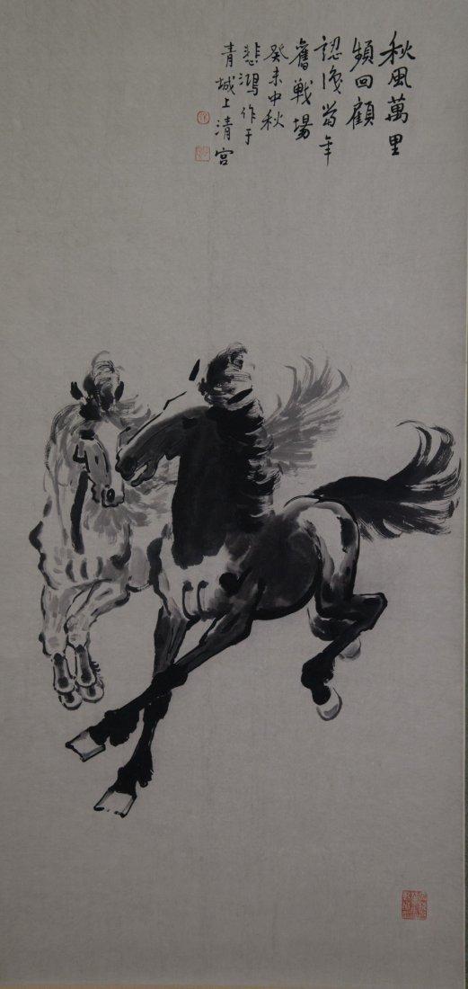 Chinese Ink Painting Horse Xu Beihong (1895-1953)