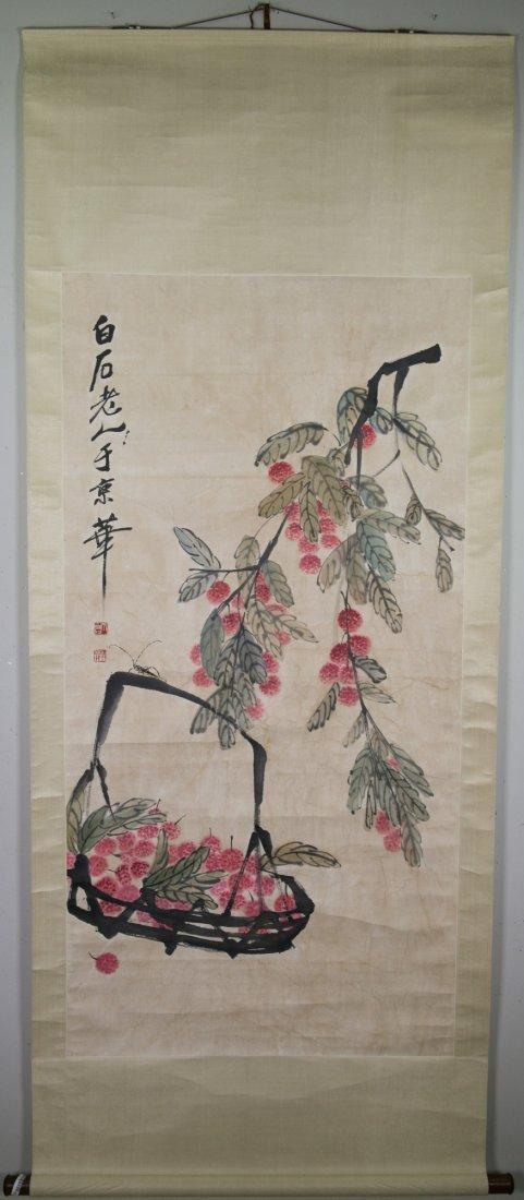 Chinese Lychee Painting Qi Baishi (1864-1957)