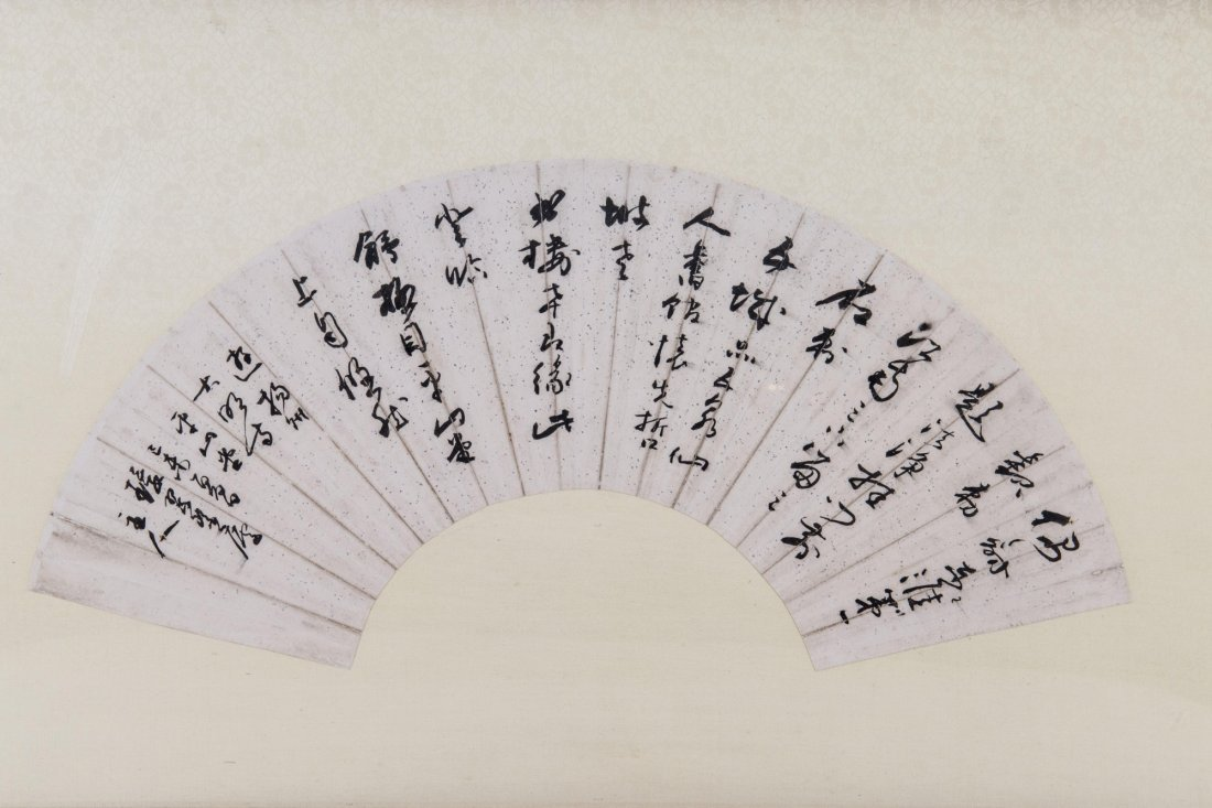 Chinese Fan Calligraphy w/ Frame