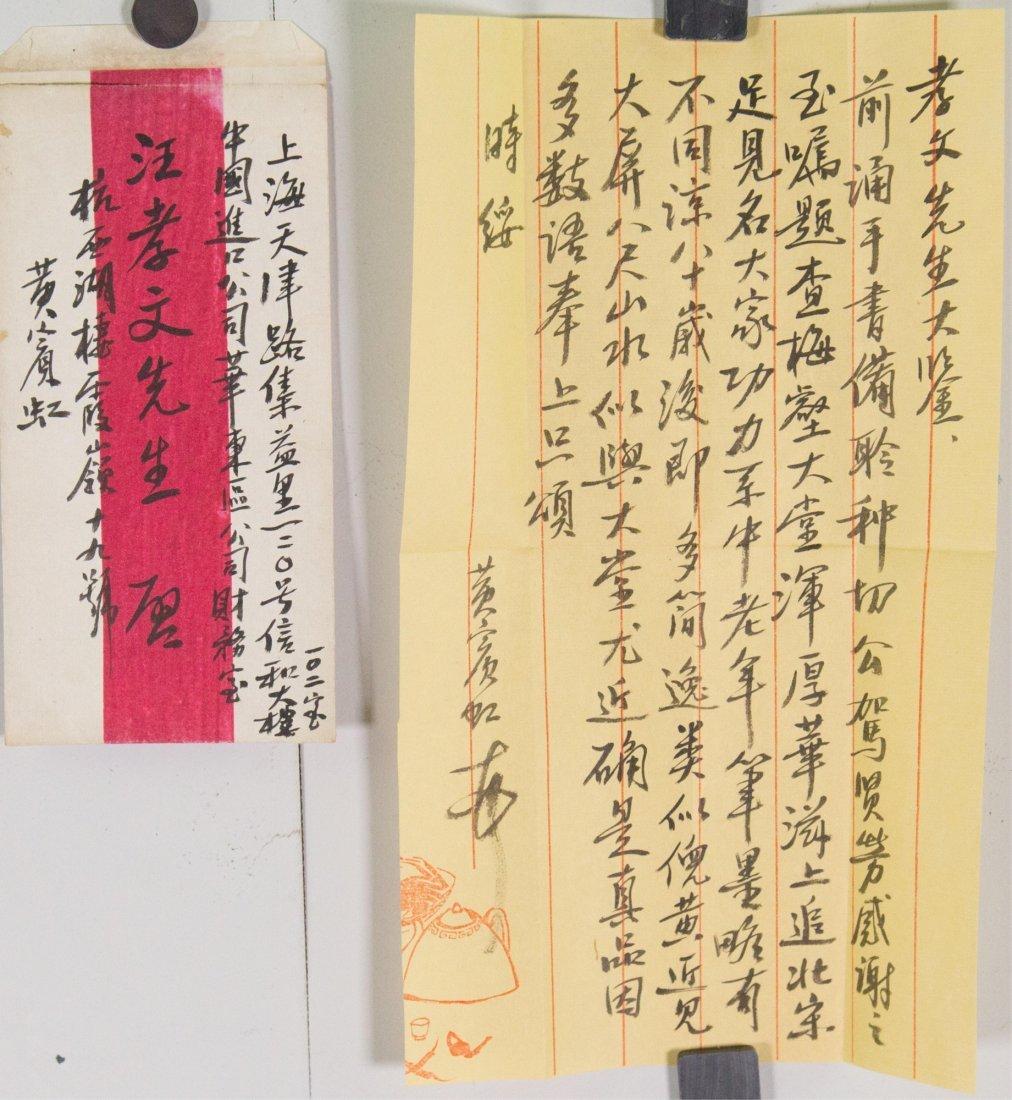 Letter to Wang Xiaowen, Huang Binhong (1865-1955)
