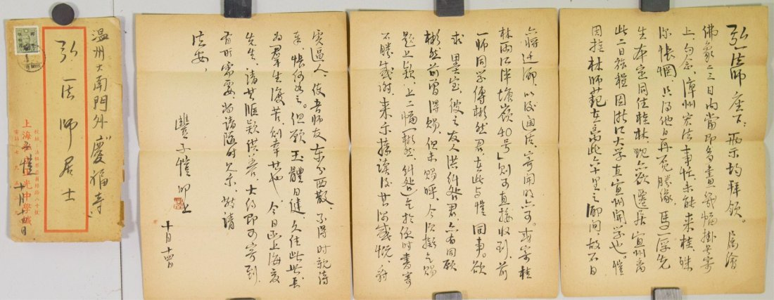 Chinese Letter to Hongyi by Feng Zikai (1898-1975)