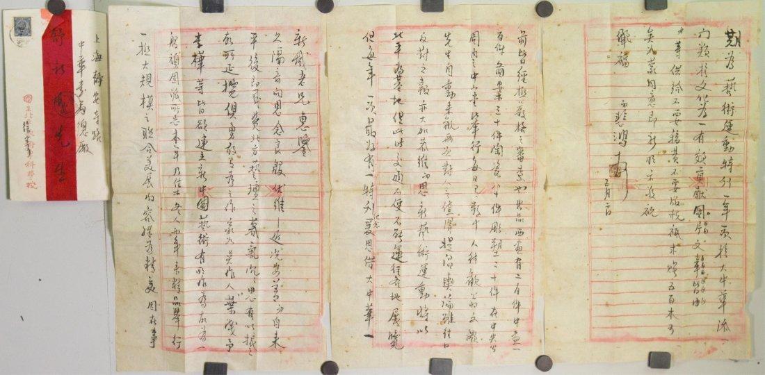 Letter to Shu Xincheng by Xu Beihong (1895-1953)