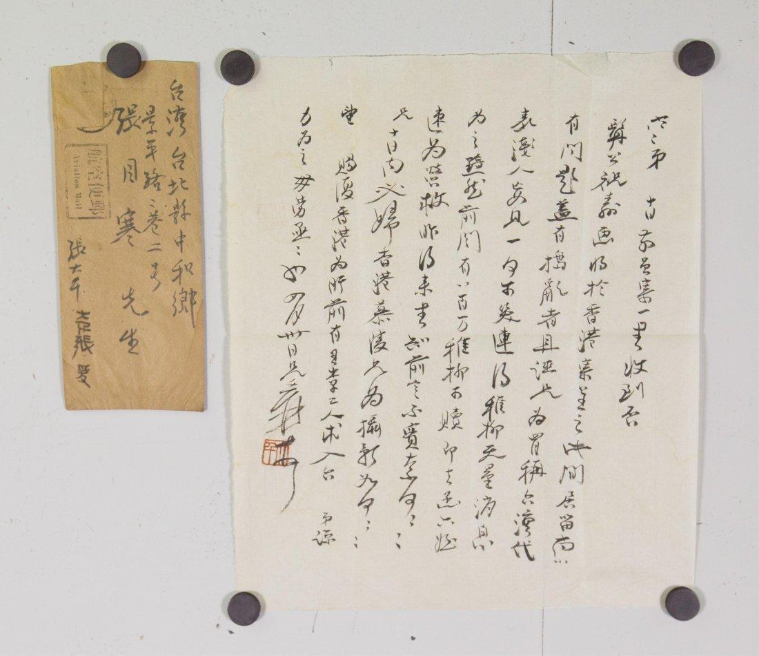 Letter to Zhang Yuehan by Zhang Daqian (1899-1983)