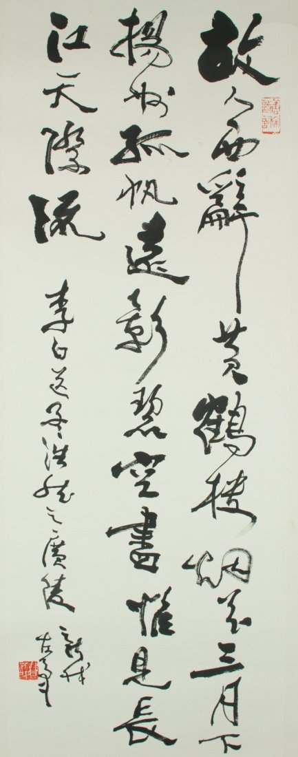 Chinese Calligraphy  Scroll by Fei Xinwo 1903-1992