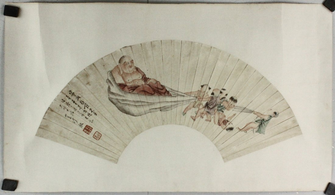 Chinese WC Painting on Paper Fan Shan Su Ge Fang