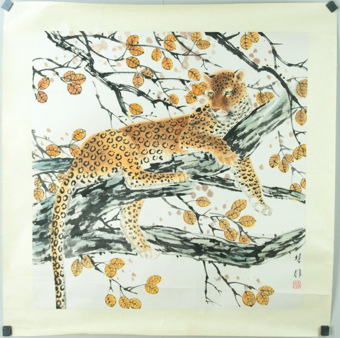 Chinese Painting of Leopard Signed Chu Huang