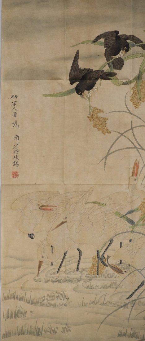 Chinese Watercolour Painting Bird Jiang Ting Xi