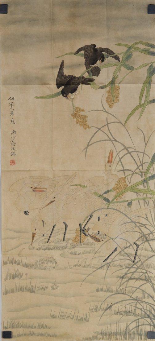 Chinese Watercolour Painting Bird Jiang Ting Xi - 2
