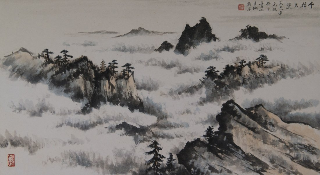 Chinese Watercolour Landscape Painting Paper