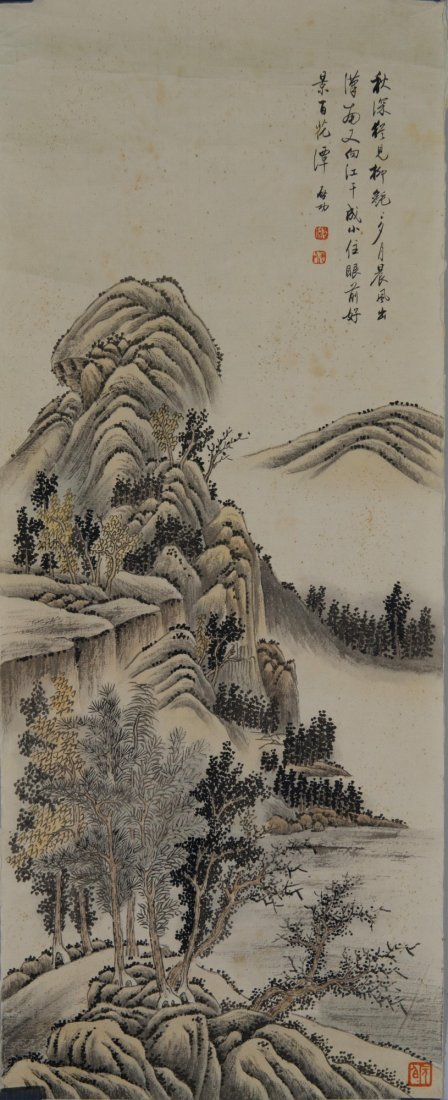 Chinese WC Landscape Painting Qigong 1912-2005