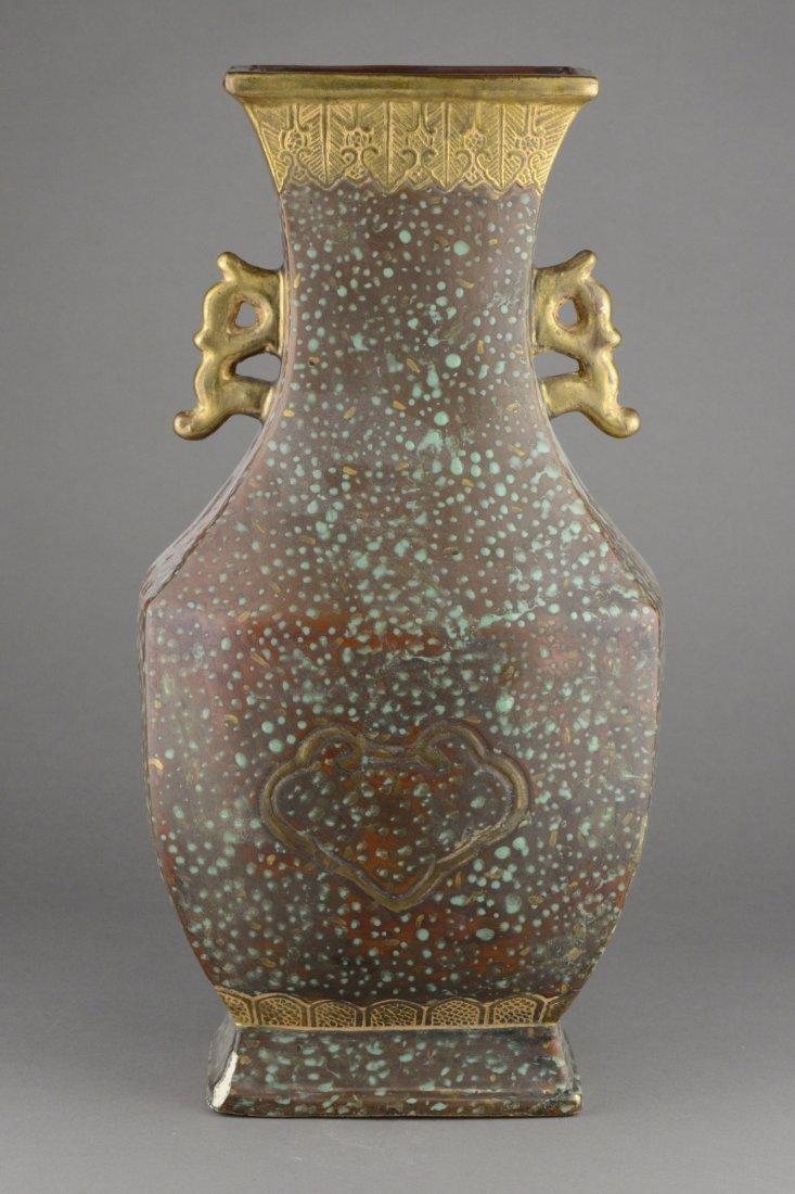 Chinese Bronze Glazed Porcelain Vase Qianlong