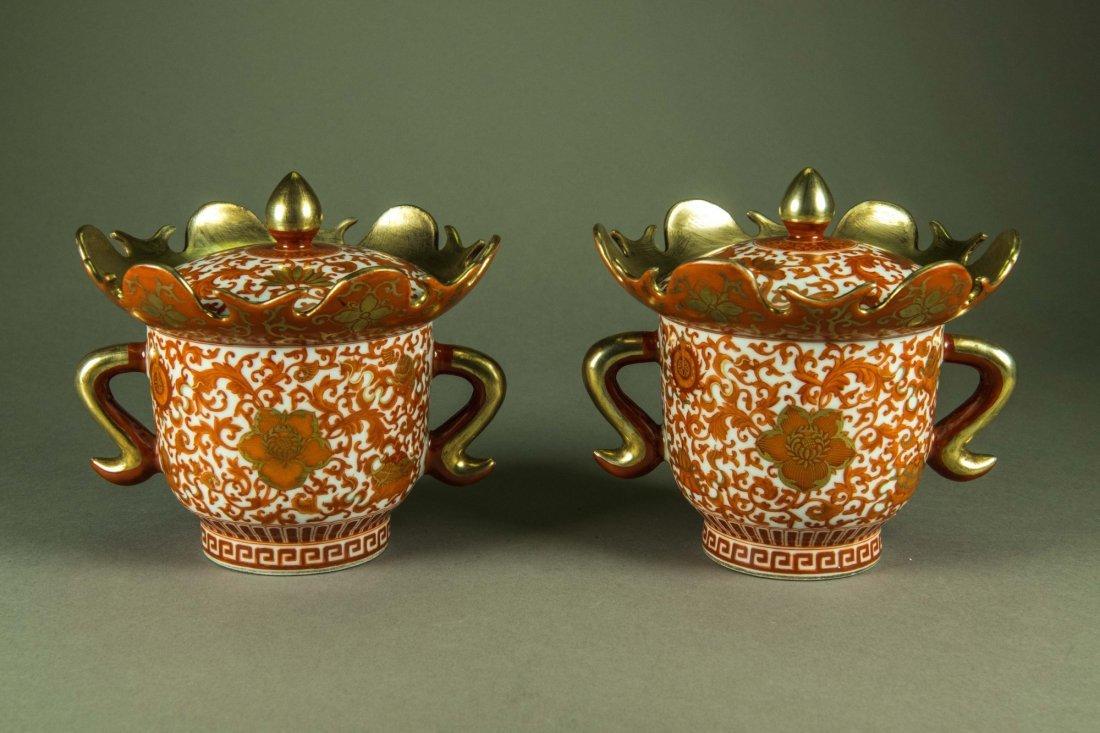Pair of Chinese Porcelain Gilt Bowls Qianlong Mk