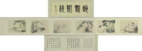 WC Hand Scroll Figures Jiao Bingzhen 1689-1726
