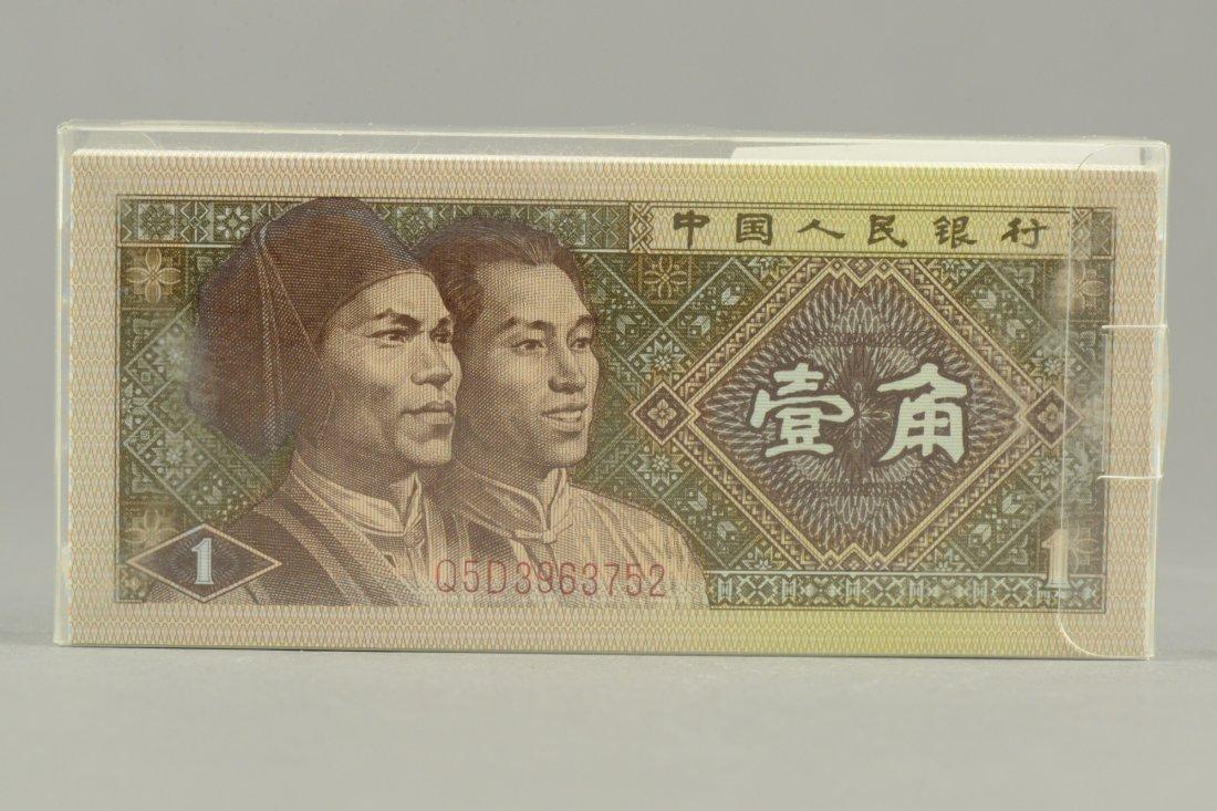 100 Pcs of Chinese Paper  Money (Yi Jiao) Set