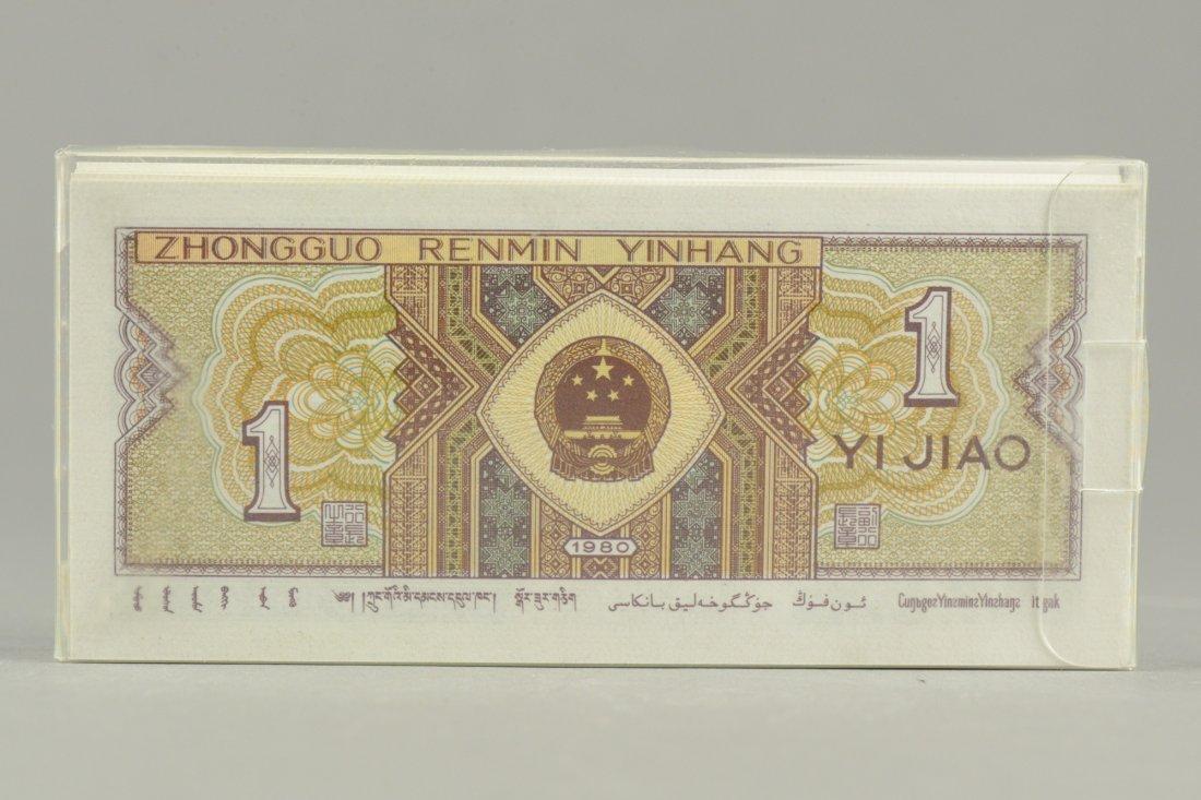 100 Pcs of Chinese Paper  Money (Yi Jiao) Set - 2