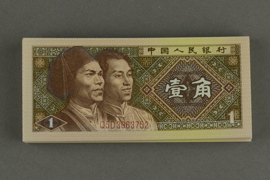 100 Pcs of Chinese Paper  Money (Yi Jiao) Set - 4
