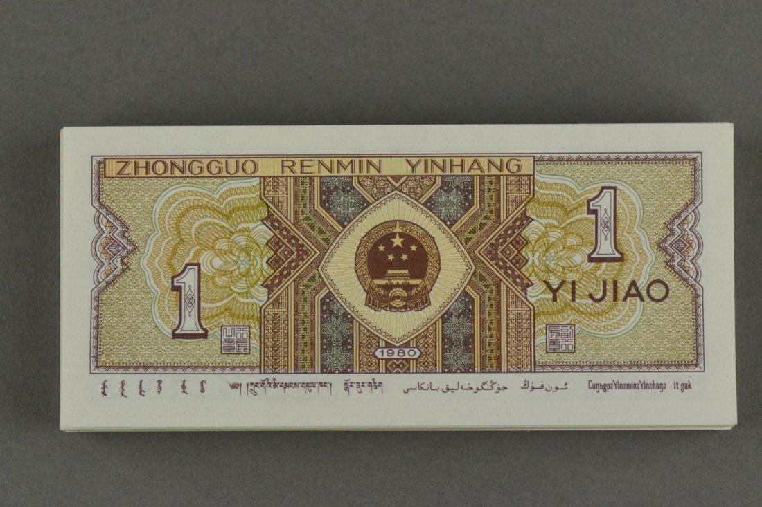 100 Pcs of Chinese Paper  Money (Yi Jiao) Set - 5