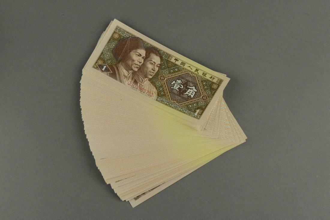 100 Pcs of Chinese Paper  Money (Yi Jiao) Set - 6