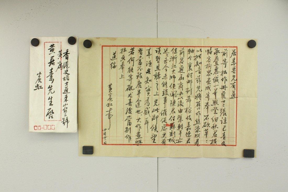 Letter To Huang Jushou from Huang Binhong1865-1955