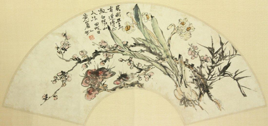 WC Flowers Fan on Paper Huang Binhong 1865-1955