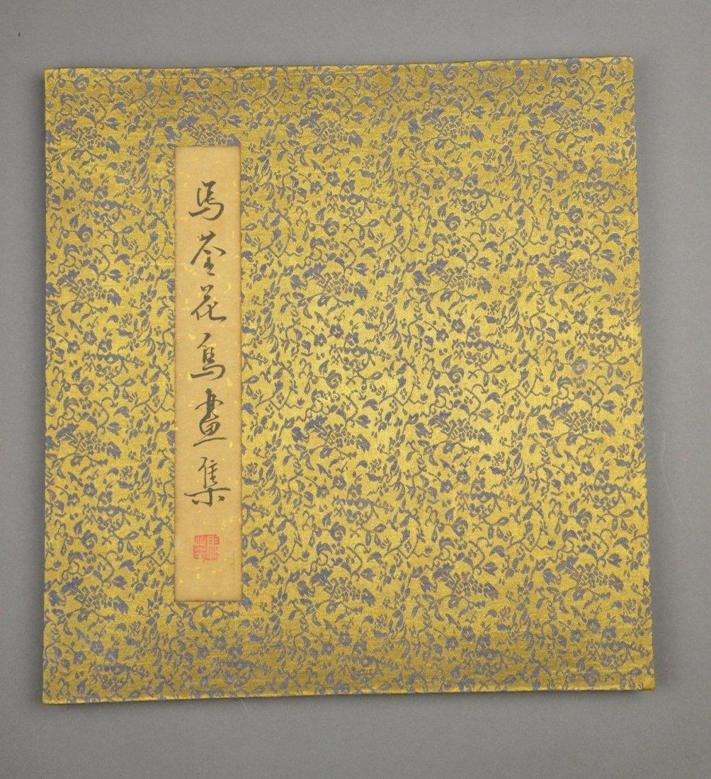Qing Period Watercolour Book Ma Quan Signed