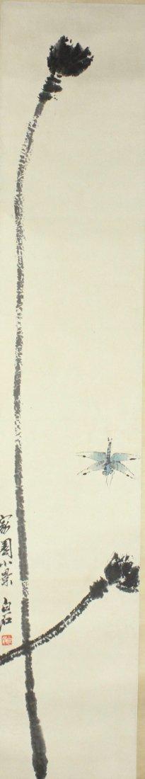 Chinese WC Landscape Painting Qi Baishi 1864-1957