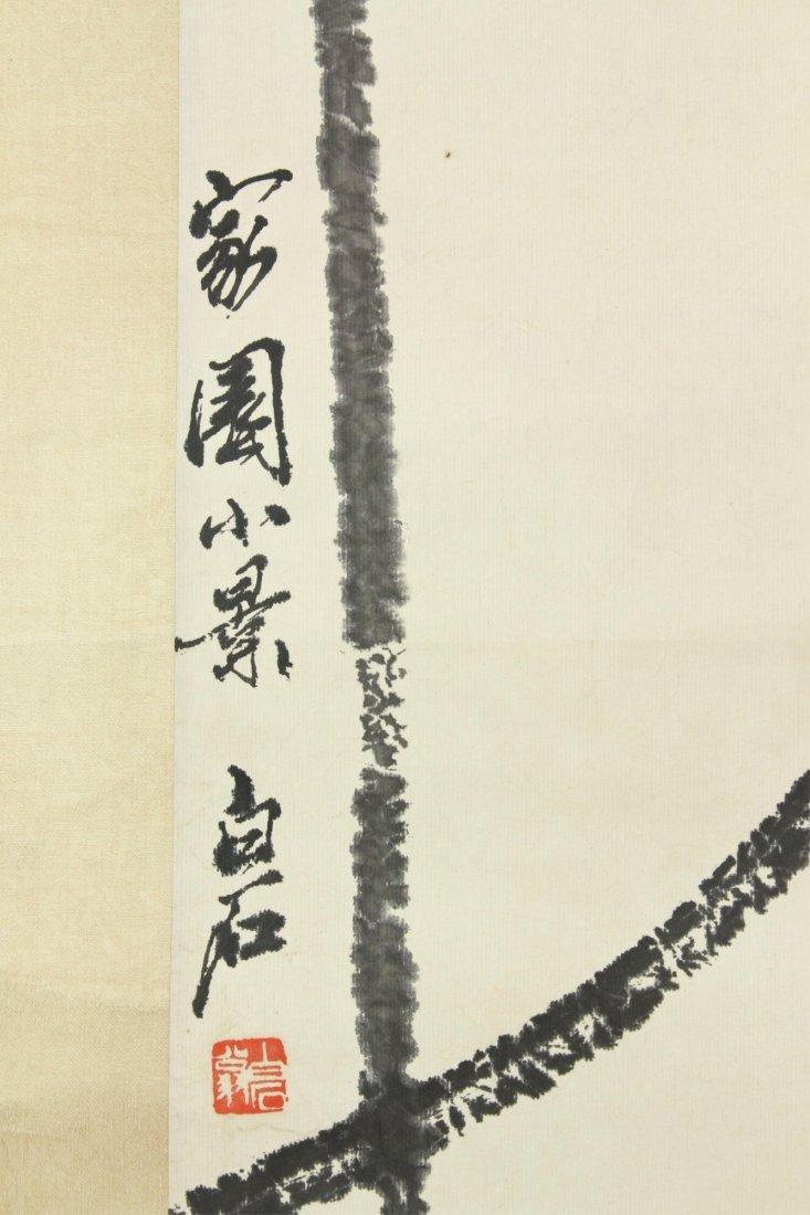 Chinese WC Landscape Painting Qi Baishi 1864-1957 - 2