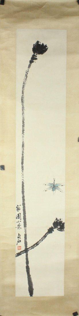 Chinese WC Landscape Painting Qi Baishi 1864-1957 - 4