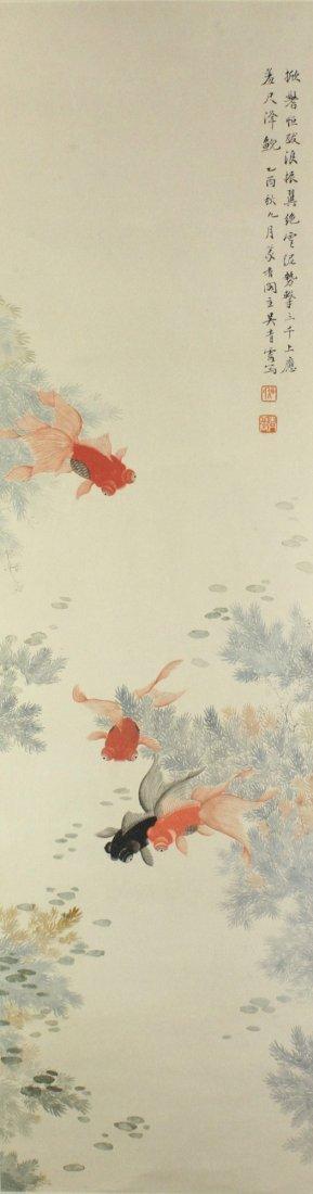Chinese WC Paper Carps Wu Qingxia 1910-2008