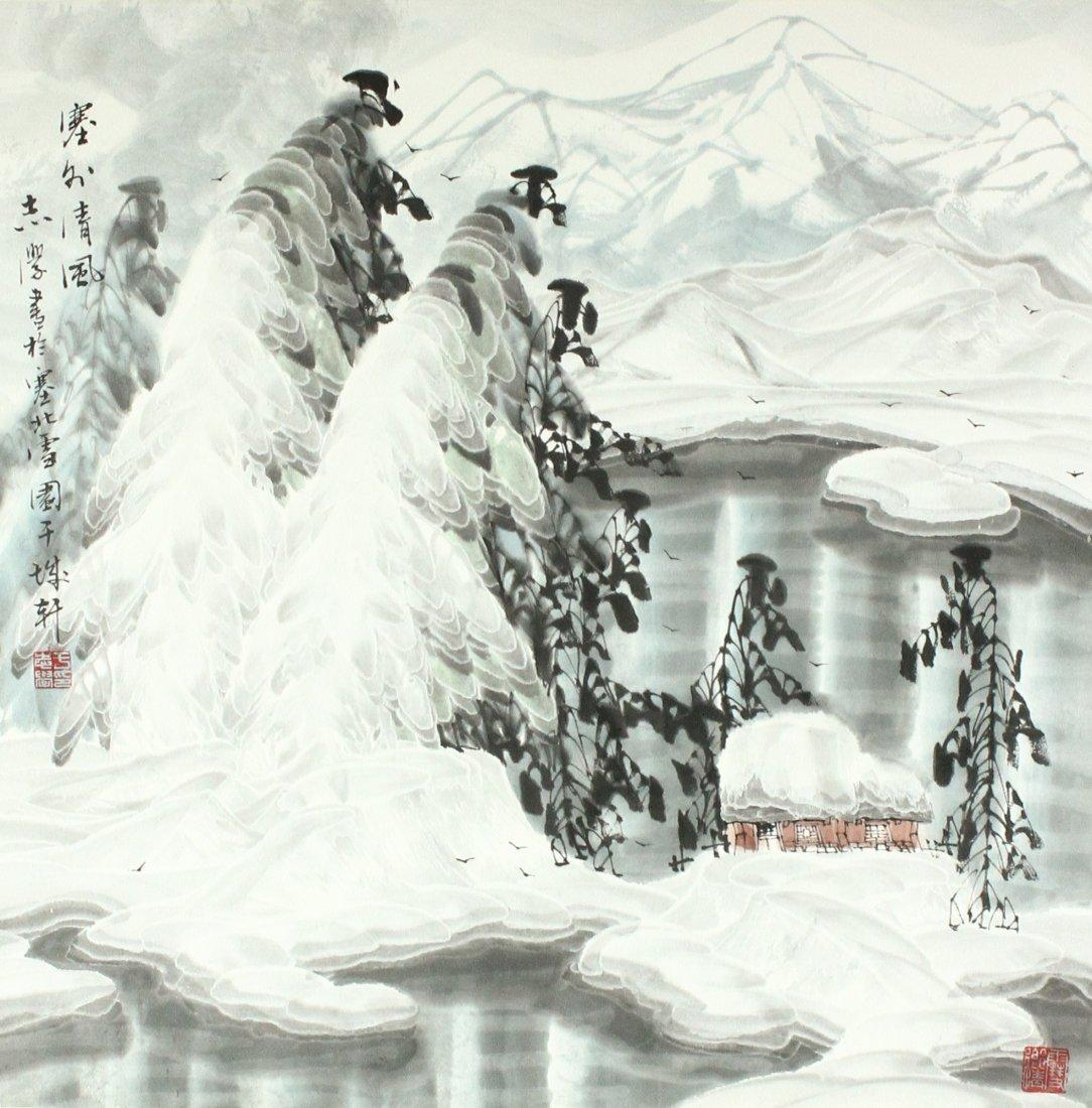 Chinese WC Village Scene Painting Yu Zhixue 1935-