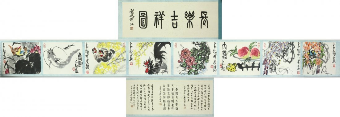 WC Hand Scroll Flower Bird Chen Dayu 1912-2001