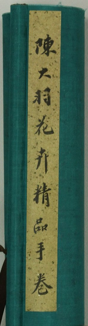 WC Hand Scroll Flower Bird Chen Dayu 1912-2001 - 2