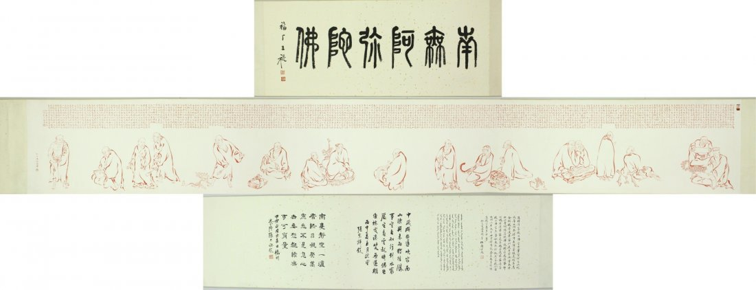 WC Paper Hand Scroll Figures Hongyi 1880-1942
