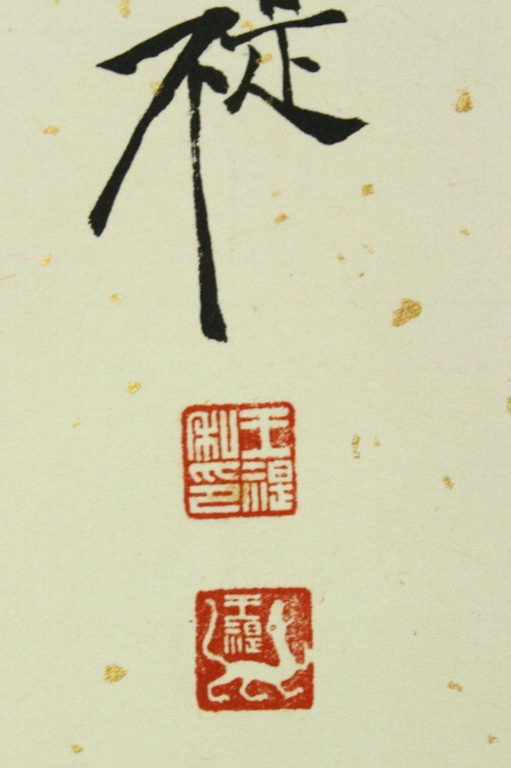 WC Paper Hand Scroll Figures Hongyi 1880-1942 - 4