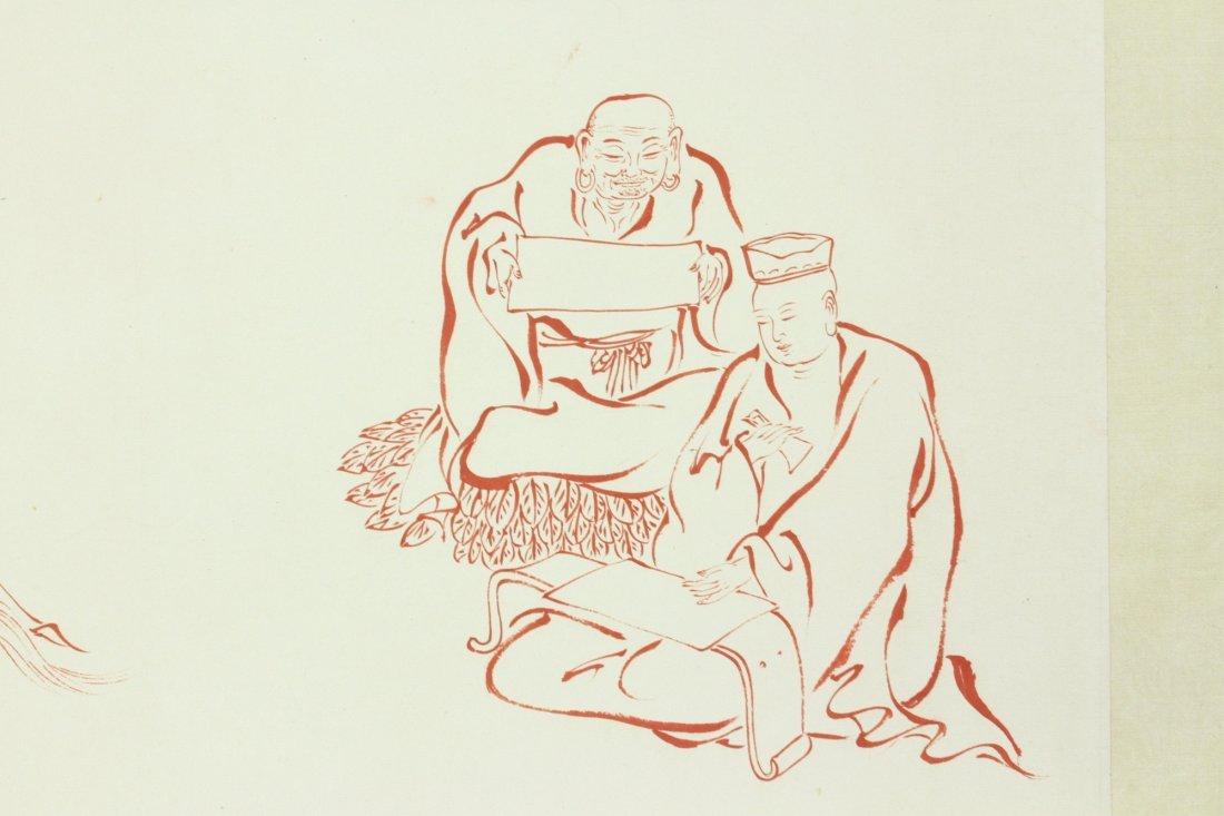 WC Paper Hand Scroll Figures Hongyi 1880-1942 - 5