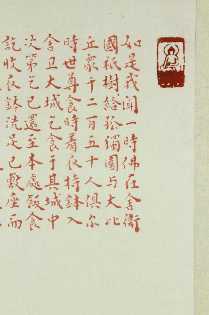 WC Paper Hand Scroll Figures Hongyi 1880-1942 - 6