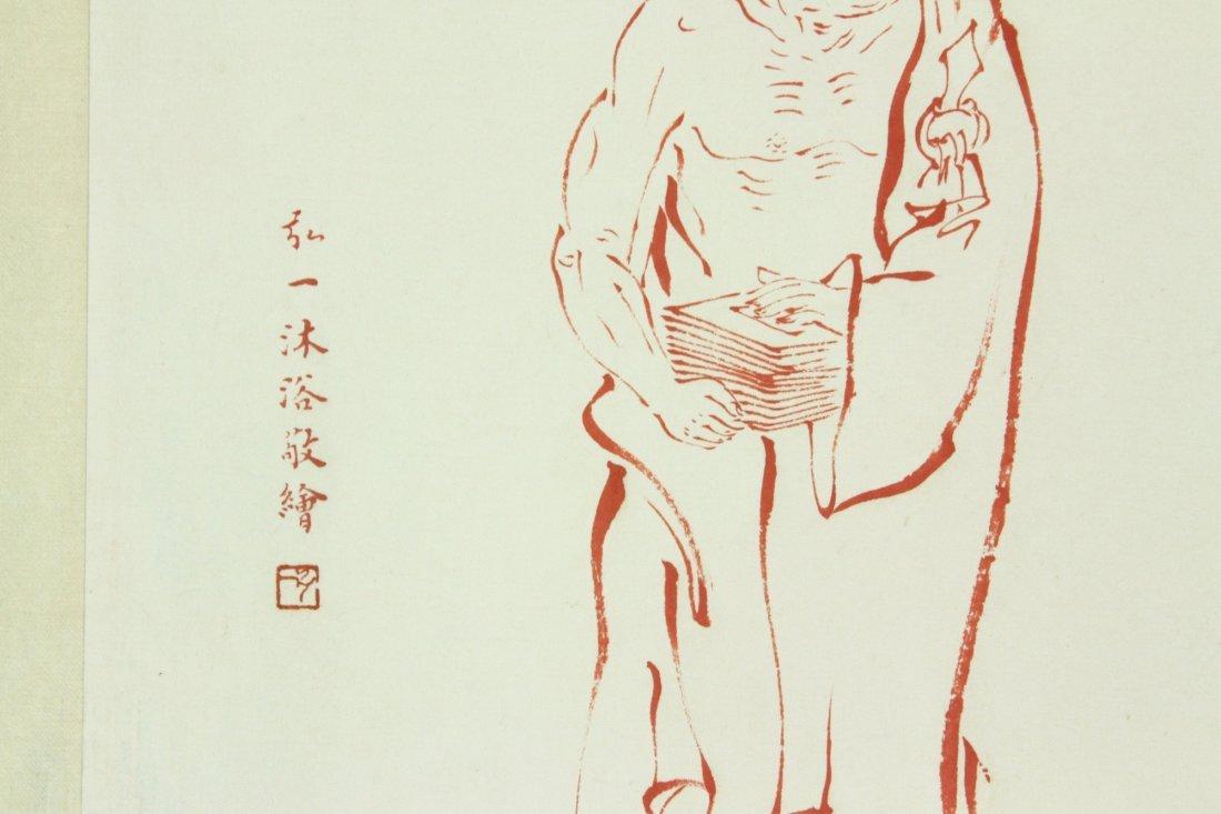 WC Paper Hand Scroll Figures Hongyi 1880-1942 - 7